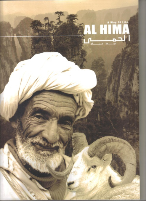 Al Hima – A Way of Life