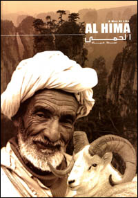 Al Hima: A way of life