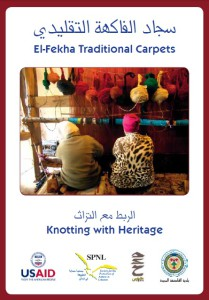 El-Fekha Traditional Carpets