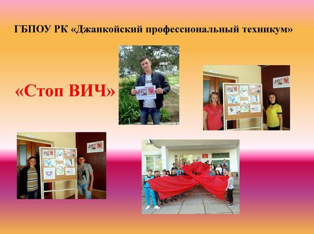 тех 3_result_1