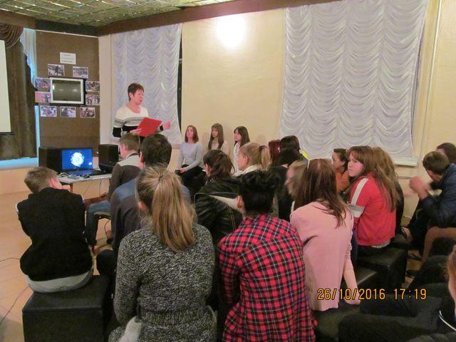 Ершова Н. Е. рассказывает о правилах безопасного поведения в чрезвычайных ситуациях
