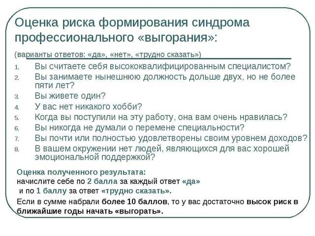 psicho1