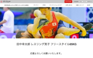田中幸太郎 公式サイト