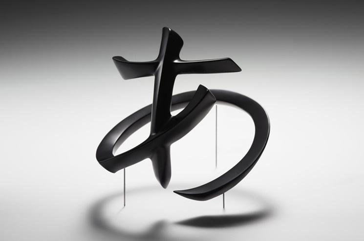 3D hiragana ah 2 jpg