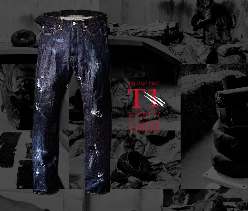 zoo-jeans-distressed-denim (11)