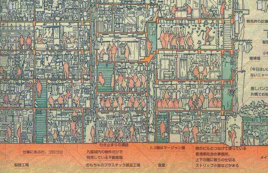 detailed view of the cross-section illustrates a mahjong parlor, a strip club and a plastics factory