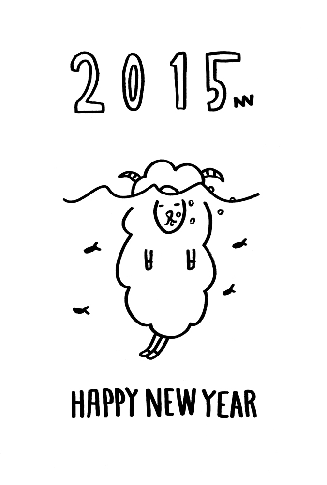 simple new year drawings