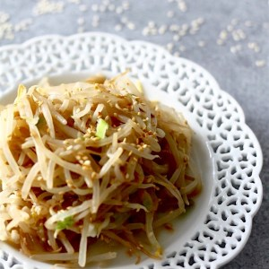 Korean Bean Sprout Side Dish | SpoonfulOfButter.com