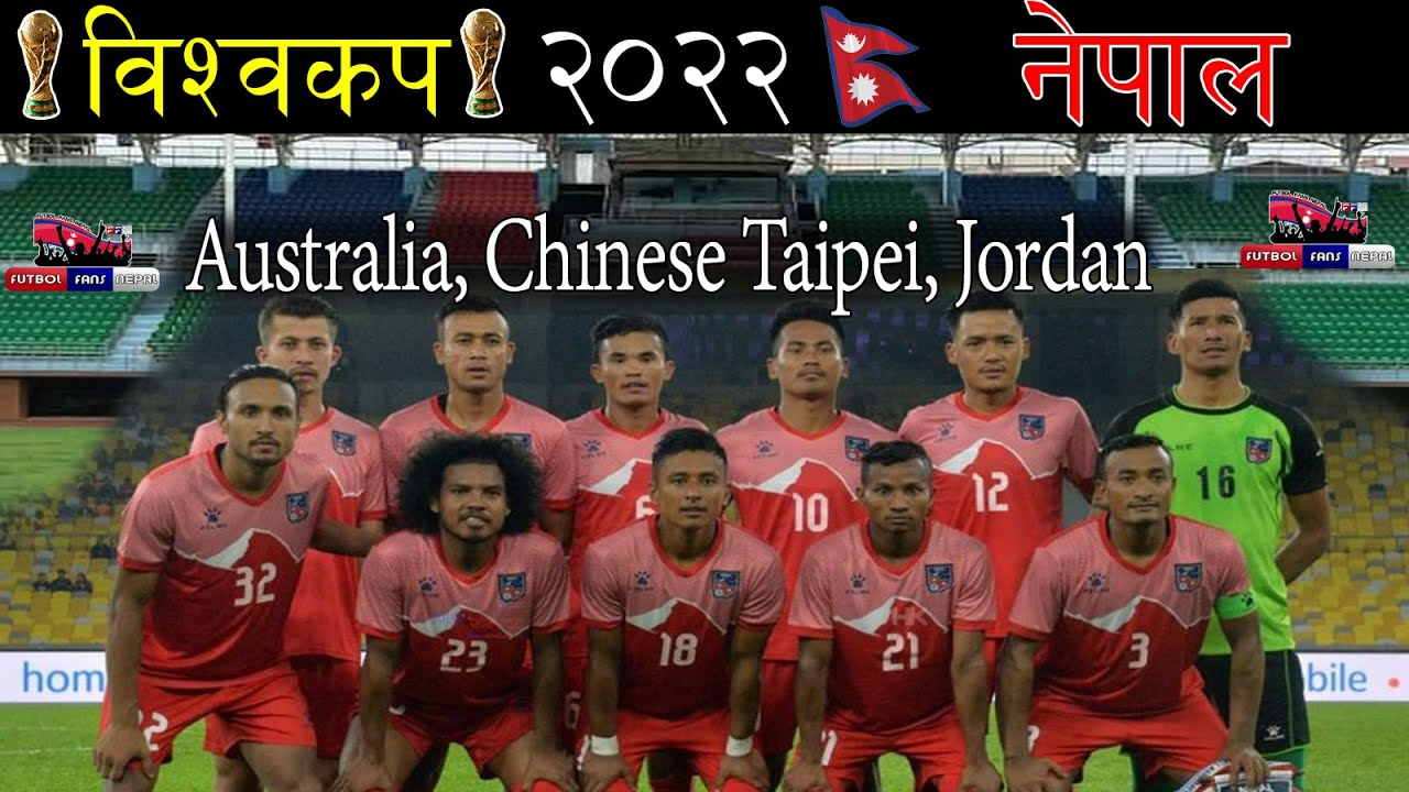 Nepal World Cup Qualifiers