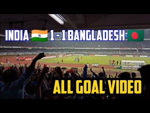 India vs Bangladesh Football Match All Goal Video | FIFA World Cup 2022 Qualifiers India
