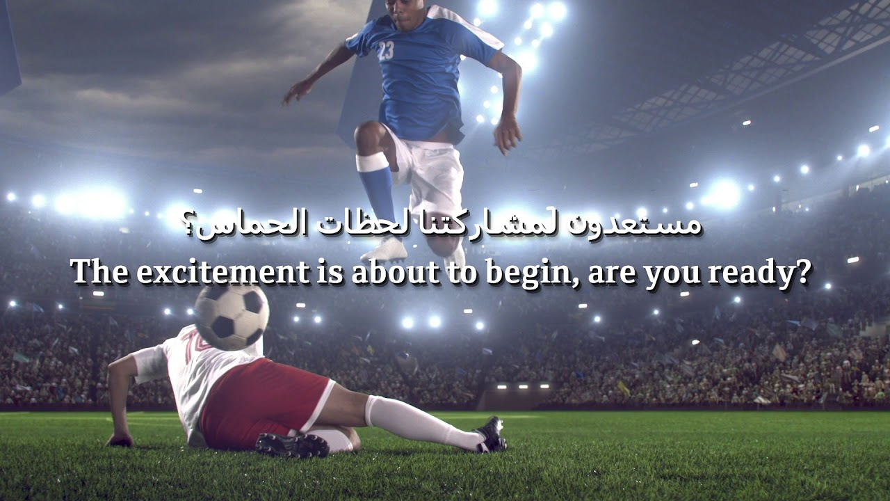 Official Middle East and Africa Supporter and Official Qatari Bank of FIFA World Cup 2022™