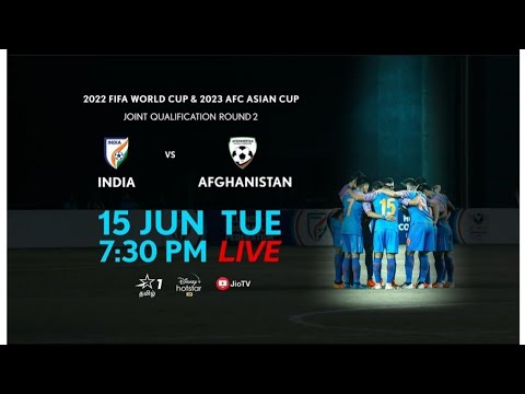 FIFA WORLD CUP 2022 INDIA?? VS AFGHANISTAN?? FOOTBALL?? MATCH REVIEW