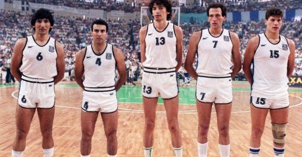 14 Ιουνίου 1987: Η πιο χρυσή σελίδα στην ιστορία του ελληνικού μπάσκετ |  SPORT 24