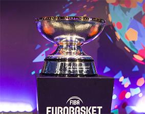 fiba eurobasket 2017
