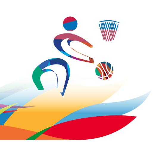Basket Universiade
