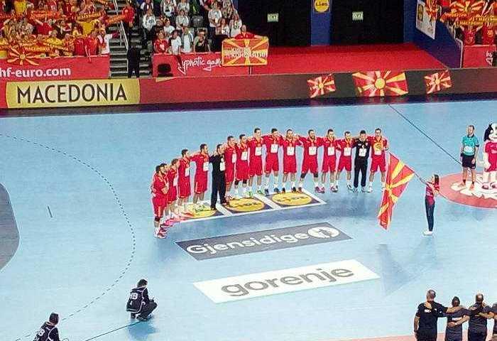 Handball EM 2018 - Mazedonien vs. Deutschland - Arena Zagreb - Foto: SPORT4FINAL