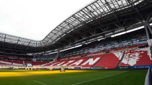Fußball WM 2018 Russland: Kazan Arena - Foto: FIFA