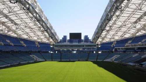 Fußball WM 2018 Russland: Sotchi Fisht Stadion - Foto: FIFA