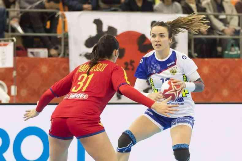 Handball WM 2019 - Russland vs. Rumänien - Copyright: IHF