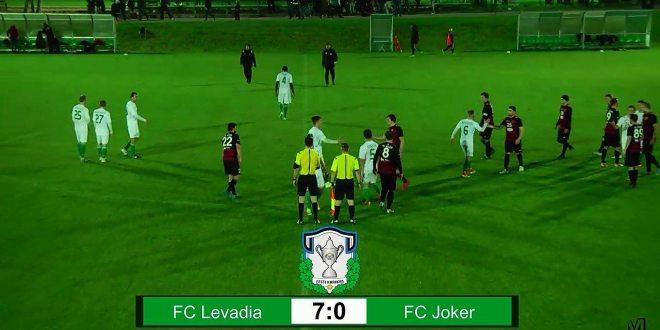 Tallinna FC Levadia - Raasiku FC Joker