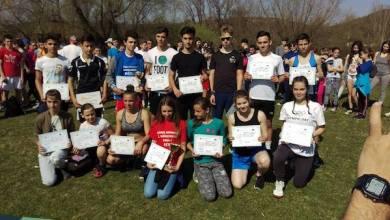 Photo of Aproape 300 de copii au concurat la faza pe județ a Olimpiadei Națională a Sportului Școlar la Cros: Un utist, printre câștigători!