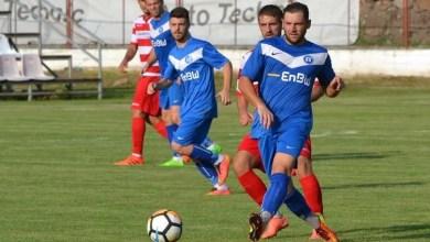 Photo of Cupa României, turul I: Victoria Zăbrani – Millenium Giarmata 2-0, Dacia Gepiu – Lunca Teuz Cermei 0-5, finale