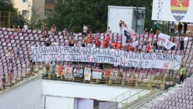 """Photo of Suporterii utiști – ironici la adresa lui Robu pe un """"Dan Păltinișanu"""" aproape pustiu"""