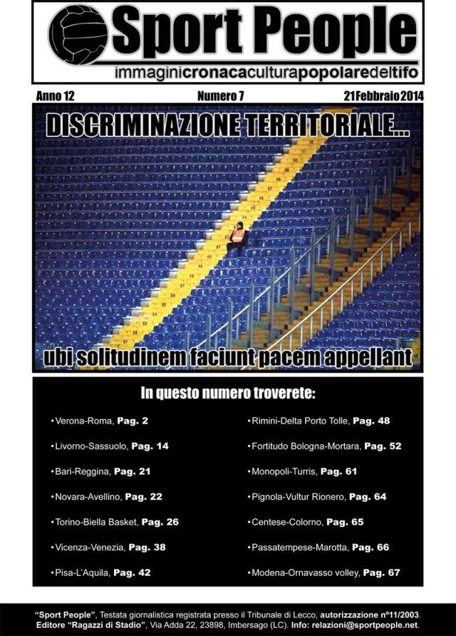 SportPeople2014-07-1