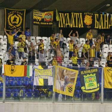 Libertas-Botev Plovdiv 0-2, Europa League 2014/15