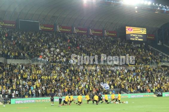 Beitar-Hapoel-Liga-al-Al-2015-16-10