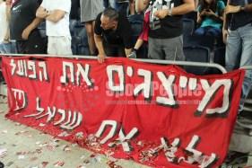 Beitar-Hapoel-Liga-al-Al-2015-16-48