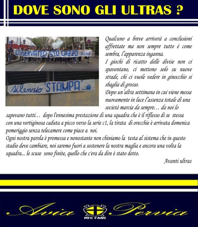 Modena-Perugia-Serie-B-2015-16-14