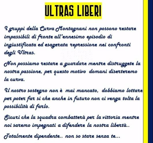Modena-Trapani-Serie-B-2015-16-14