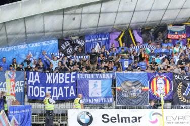 Maribor-Levski-Sofia-Europa-League-2016-17-28