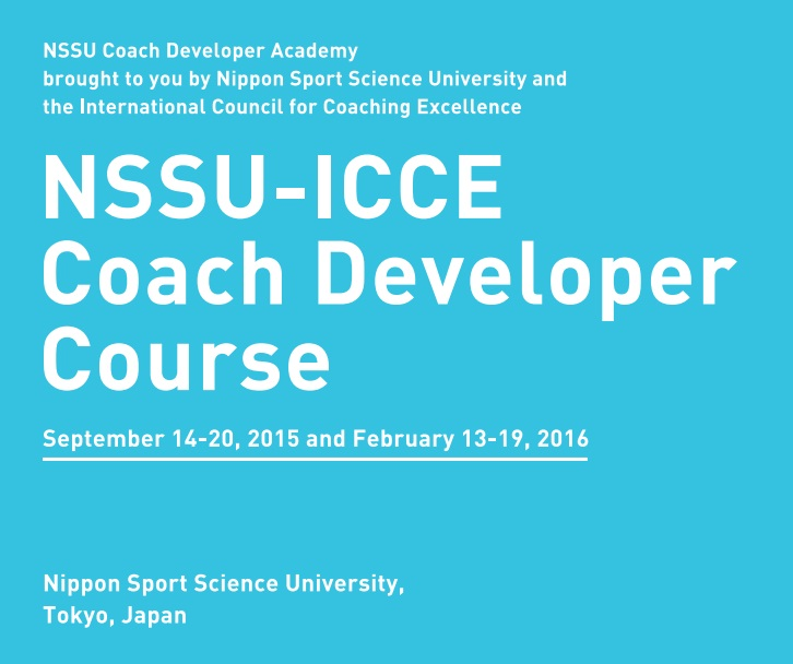 Coach Development Course to be Held in Japan in September