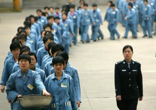 china_prison_52617531