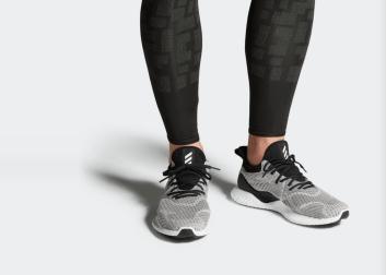 adidas-alphabounce-beyond-laufschuhe-grau-hose