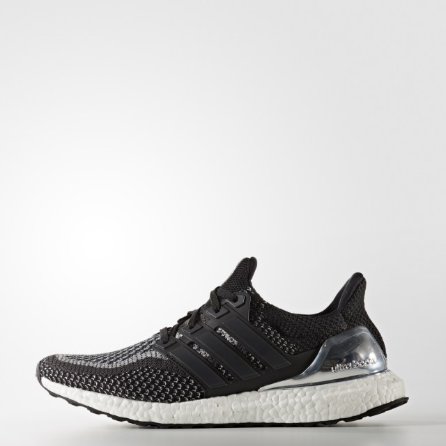 adidas-ultra-boost-silber-metallic-pack-silver
