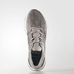 adidas-PureBOOST-DPR-Herren-Laufschuhe-Maenner-oben