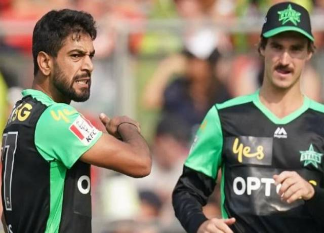 BBL: Pakistani pacer Haris Rauf's Throat slashing Celebration