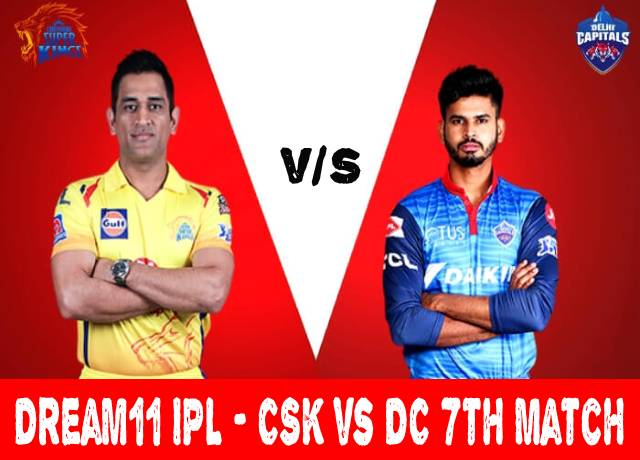 Dream11 IPL | CSK vs DC 7th match live streaming & score