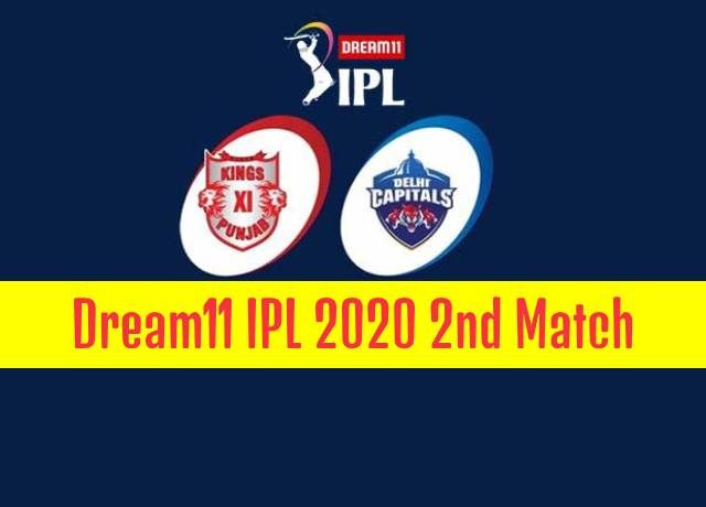 Dream11 IPL : 2nd match DC vs KXIP Live streaming
