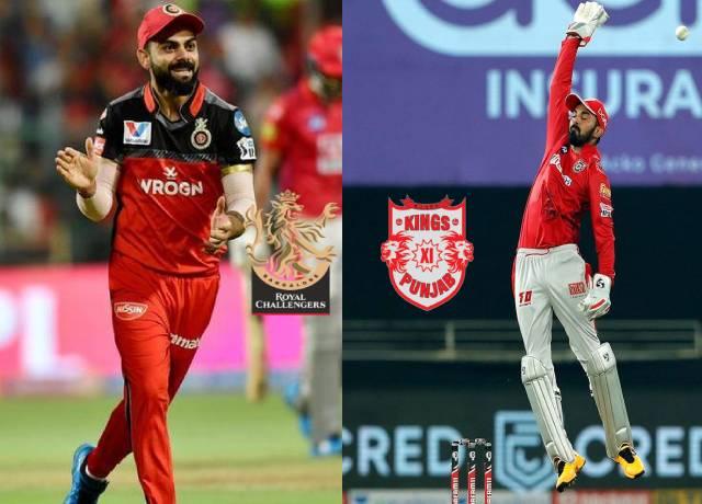 Dream11 IPL - KXIP vs RCB