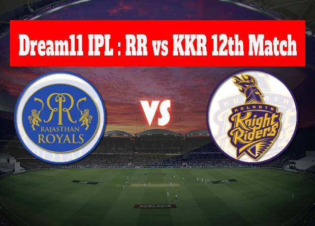 Dream11 IPL : RR vs KKR