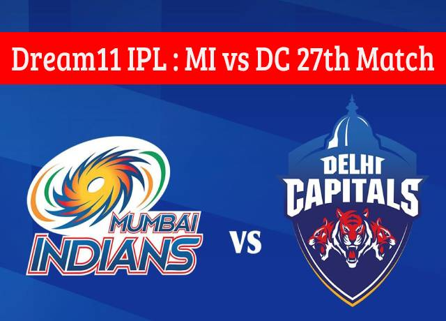 Dream11 IPL : MI vs DC 27th match live streaming & score