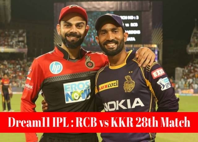 Dream11 IPL : RCB vs KKR