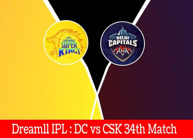 Dream11 IPL : DC vs CSK 34th match