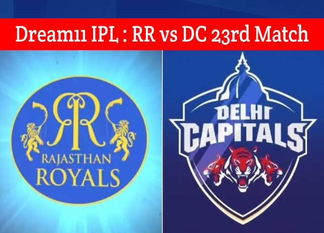 Dream11 IPL : RR vs DC