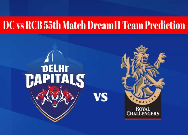 DC vs RCB 55th Match Dream11 Team Prediction and Fantasy Playing Tips