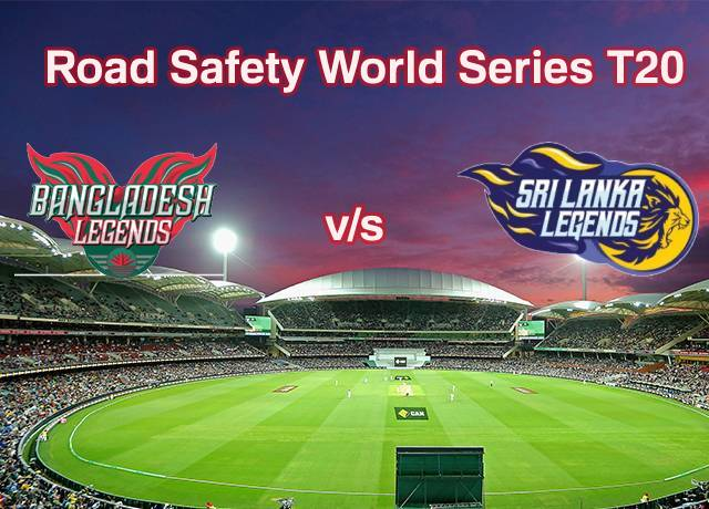 Road Safety World Series T20 : BANL vs SLL 10th match live score